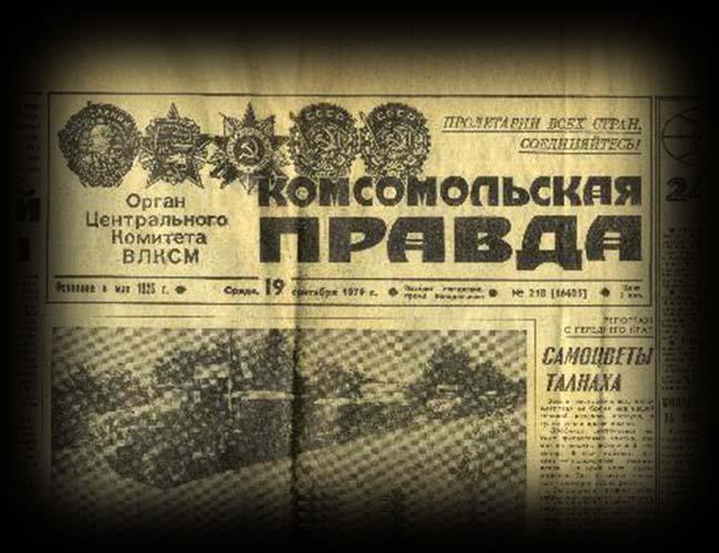 газета южный казахстан 19 февраля 2016 года должен отображать информацию