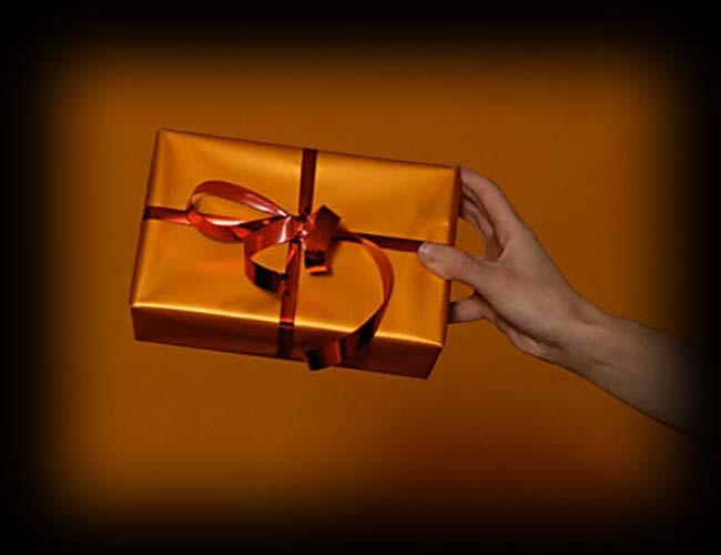 Подарок код для ндфл